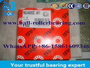 Automobile Stainless Thrust Bearing , Oil Lubrication Cylindrical Thrust Bearing