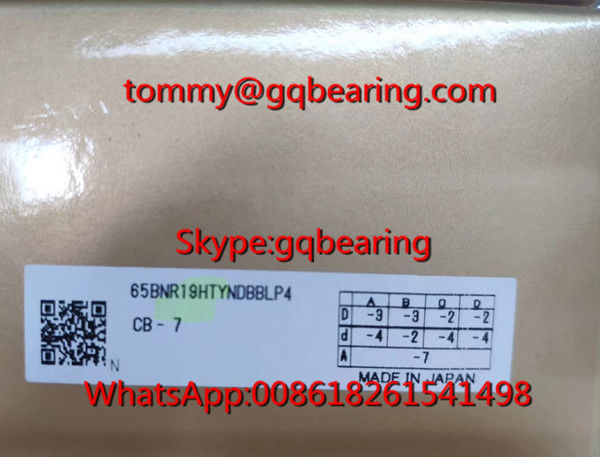 Gcr15 steel Material NSK 65BNR19HTYNDBBLP4 Light Preload Thrust Angular Contact Ball Bearing